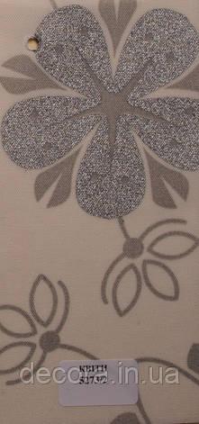 Рулонні штори Міні Квіти 5273/2 40см., фото 2