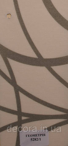 Рулонні штори Міні Геометрія 5282/1 40см., фото 2