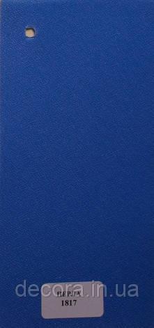 Рулонні штори Міні Перла 1817 40см., фото 2