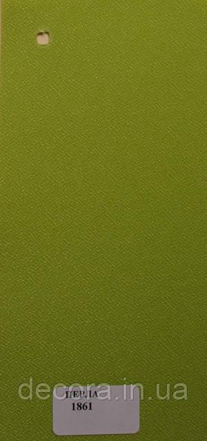 Рулонні штори Міні Перла 1861 40см.