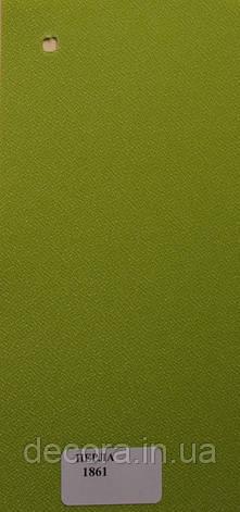 Рулонні штори Міні Перла 1861 40см., фото 2