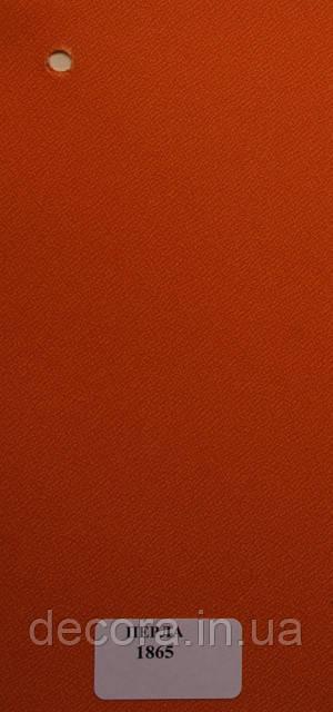Рулонні штори Міні Перла 1865 40см.
