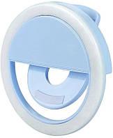 Аккумуляторная вспышка-подсветка для телефона селфи-кольцо XJ-01 Selfie Ring Light Голубой