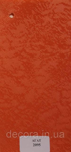 Рулонні штори Міні Агат 2095 40см.