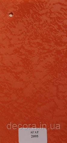 Рулонні штори Міні Агат 2095 40см., фото 2