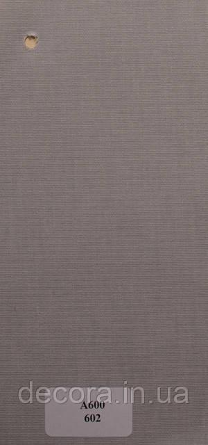 Рулонні штори Міні А602 40см.