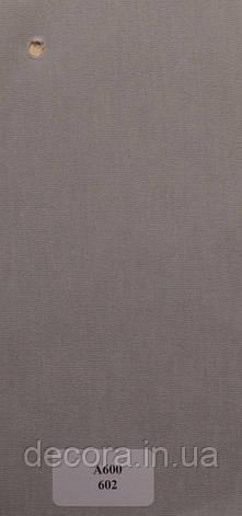Рулонні штори Міні А602 40см., фото 2