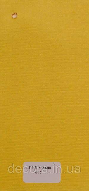Рулонні штори Міні А607 40см.
