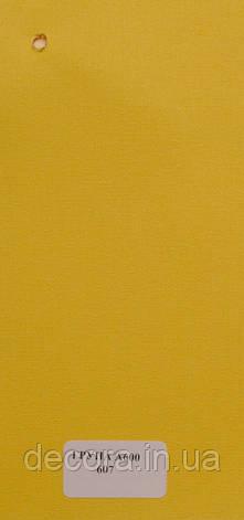 Рулонні штори Міні А607 40см., фото 2