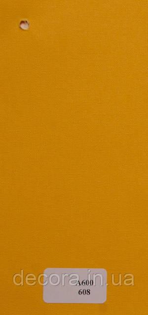 Рулонні штори Міні А608 40см.