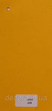 Рулонні штори Міні А608 40см., фото 2