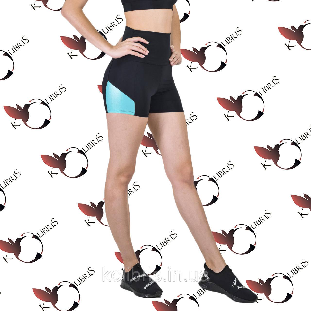 Женские спортивные утяжка шорты черный элластан со вставками бирюзы