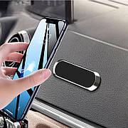 Магнитный автомобильный держатель телефона