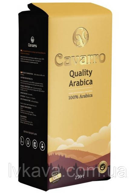 Кофе молотый Cavarro Quality Arabica ,  250 гр