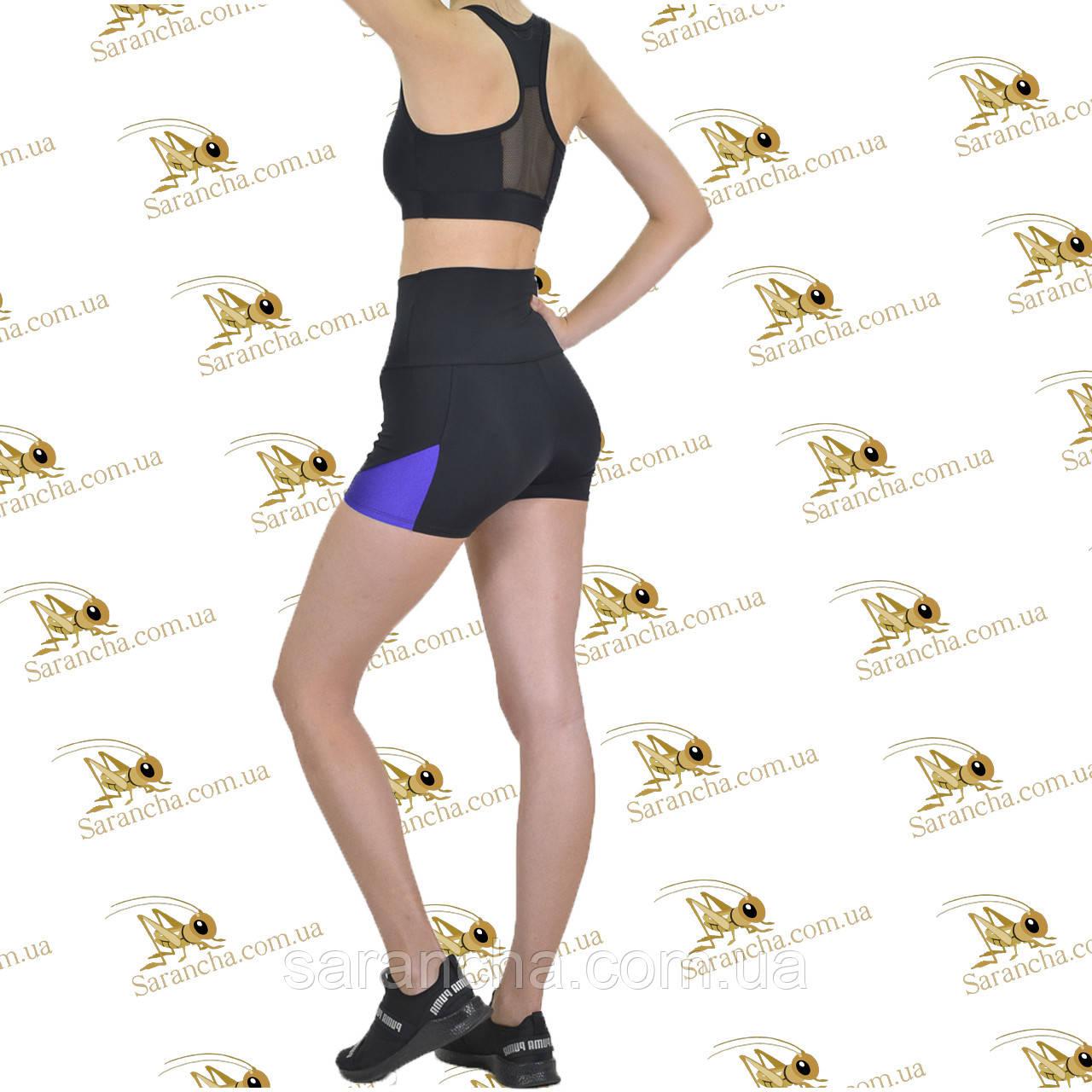 Жіночий спортивний комплект шорти з фіолетовими вставками і топ чорного кольору