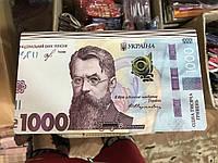 Дерев'яний конверт для грошей 1000 19*10*1.5см, DVP14
