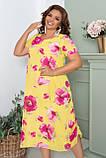 Нарядное летнее шифоновое платье больших размеров 52,54,56, Желтое, фото 2