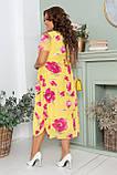 Нарядное летнее шифоновое платье больших размеров 52,54,56, Желтое, фото 3