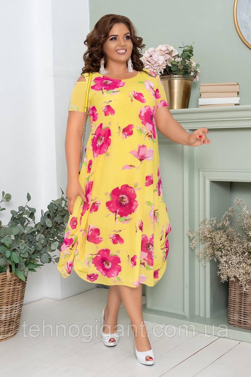 Нарядное летнее шифоновое платье больших размеров 52,54,56, Желтое