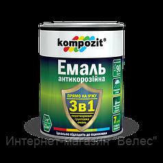 Эмаль антикоррозионная 3в1 белая 2,7 кг (Kompozit)
