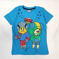 Детская футболка для мальчика бравл старс brawl stars голубая 4-5 лет