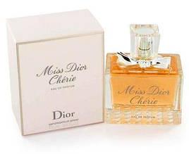 Парфюмированная вода женская Christian Dior Miss Cherie 100ml (копия)