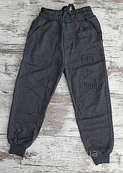 Спортивні штани підліткові ТЕМНО-СІРИЙ (13-16лет)