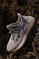 Кроссовки женские Adidas Yeezy V2 Synth (адидас изи буст синт), фото 1