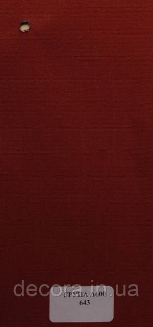 Рулонні штори Міні А643 40см.
