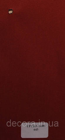 Рулонні штори Міні А643 40см., фото 2