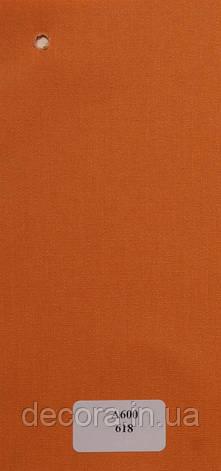 Рулонні штори Міні А618 40см., фото 2