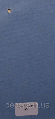 Рулонні штори Міні А620 40см., фото 2