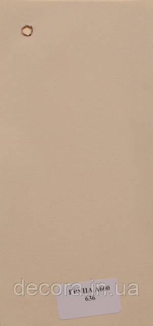 Рулонні штори Міні А636 40см.