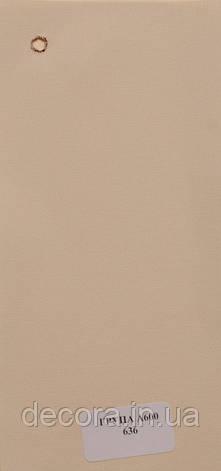 Рулонні штори Міні А636 40см., фото 2