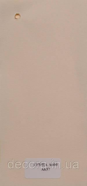Рулонні штори Міні А637 40см.