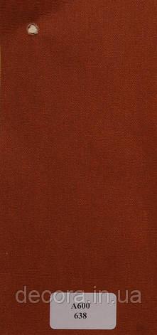 Рулонні штори Міні А638 40см., фото 2
