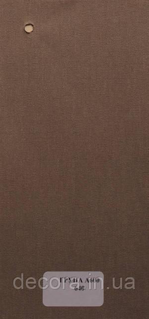 Рулонні штори Міні А640 40см.