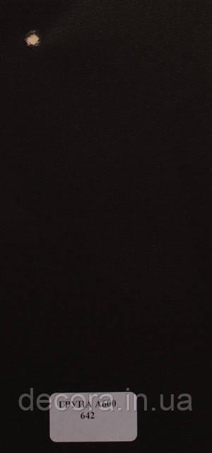 Рулонні штори Міні А642 40см.