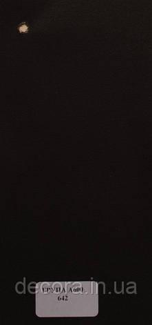 Рулонні штори Міні А642 40см., фото 2