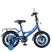 Велосипед 14'' Profi ORIGINAL BOY (XD1442,43,44)