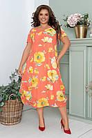 Нарядное летнее шифоновое платье больших размеров 52,54,56, Коралловое с цветочным принтом
