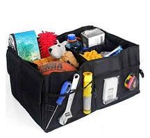 Автомобильный органайзер в багажник Smart Trunk Organizer