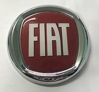 Эмблема решетки радиатора и кузова Fiat 7,5см