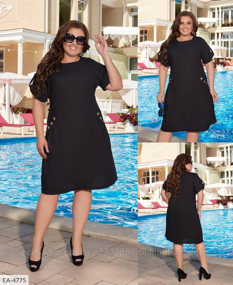 Женское платье длины по колено большого размера