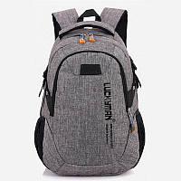 Шкільний ранець, шкільний рюкзак, ранець в школу, рюкзак в школу