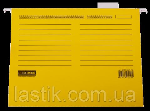 Файл подвесной, картонный, А4, желтый, по 10 шт. в упаковке