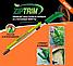 Ручная беспроводная газонокосилка, Триммер для травы Zip Trim, фото 8