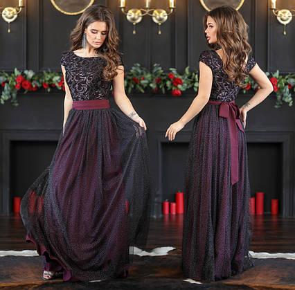 """Вечернее длинное женское платье 329 """"Бархат Вензеля Сетка Сияние Макси"""" в расцветках"""