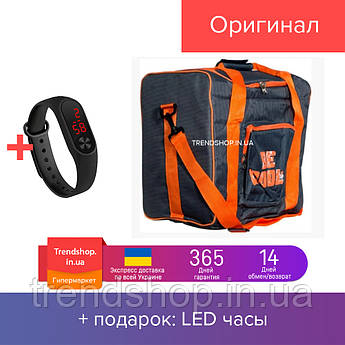 20 л Термосумка-холодильник для еды и напитков с ручками BE COOL Оранжевая 20 литров