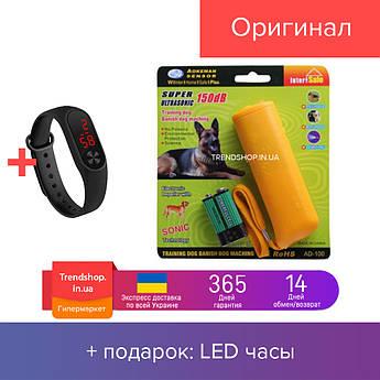 Ультразвуковой отпугиватель собак 2Life AD-100 Yellow n-91, КОД: 1678835
